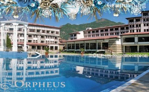 Коледа в Спа Хотел Орфей 5* <em>Девин</em>: 3, 4 или 5 Нощувки със Закуски + Семейна Вечеря. Безплатно: Басейн и Спа с Минерална Вода