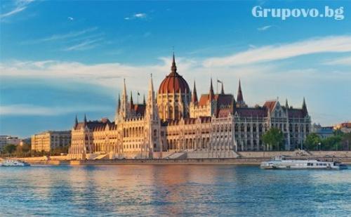 За Студентския Празник: Екскурзия до Будапеща, Виена и Нови Сад. Транспорт, 2 Нощувки със Закуски и Богата Туристическа Програма от Еко Тур Къмпани