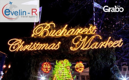 Предколеден Шопинг в Румъния! Еднодневна Екскурзия до Букурещ с Посещение на Коледния Базар