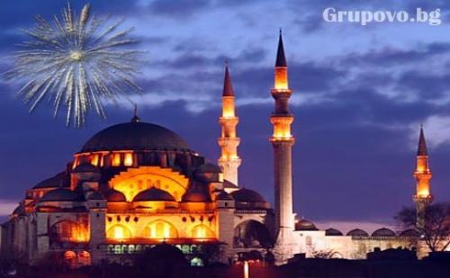 Нова Година в Истанбул! 3 Нощувки, 2 Закуски + Богата Туристическа Програма от Дениз Травел