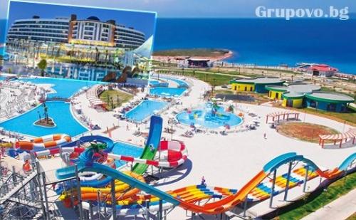 Ранни Записвания за Лято 2018! 5 Нощувки All Inclusive + Аквапарк на Брега на Морето в Дидим само 299 лв. в Хотел Aquasis De Lux Resort& Spa