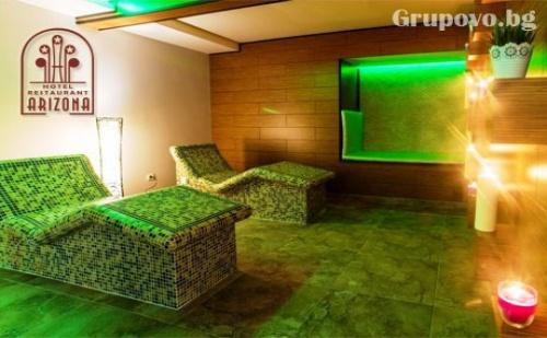 Коледа в Павел <em>Баня</em>! 4 нощувки + релакс зона за ДВАМА в хотел-ресторант Аризона. БОНУС - 2 закуски + 2 вечери!