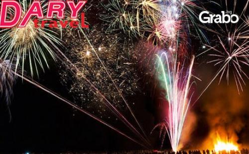 Нова Година в Охрид! 3 Нощувки със Закуски и Вечери, Едната Празнична, Плюс Транспорт и Посещение на Скопие