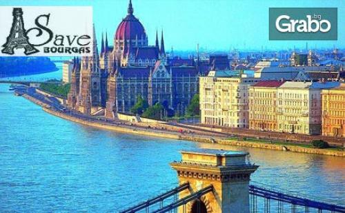 Предколедна Екскурзия до Будапеща, Виена и Прага! 4 Нощувки със Закуски, Плюс Транспорт и Възможност за Дрезден