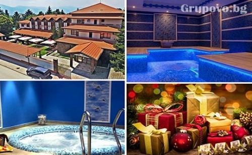 Коледа Край <em>Огняново</em>. 2 или 3 Нощувки, Закуски, Празнични Вечери + Топло Джакузи и Спа в Хотел Ивелия
