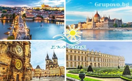Екскурзия до Виена и Будапеща. Транспорт + Три Нощувки със Закуски и Богата Туристическа Програма от Еко Тур Къмпани