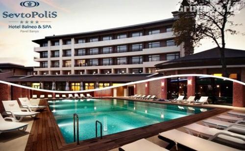 СПА почивка в Павел <em>Баня</em>! 5 нощувки със закуски и вечери + басейн с МИНЕРАЛНА вода от хотел Севтополис Балнео и СПА****