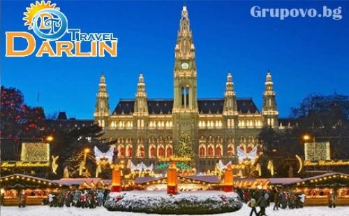 Коледа във Виена, Австрия! Транспорт, 2 Нощувки със Закуски и Богата Туристическа Програма от Дарлин Травел