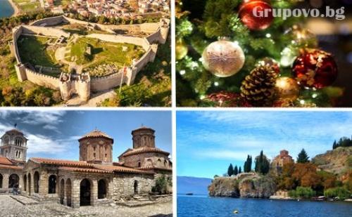 Коледни Празници в Охрид, Македония! Транспорт, 3 Нощувки със Закуски и 2 Вечери с Музикална Програма от Туристическа Агенция Дарлин Травел