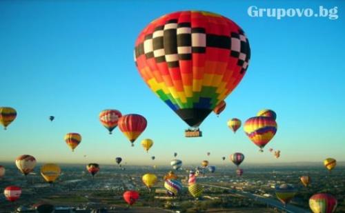 Панорамно Издигане или Свободен Полет с Балон от Балон Клуб пловдив