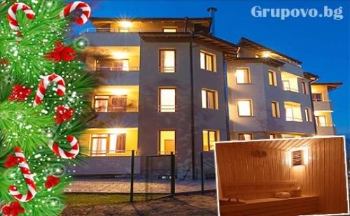 Коледа в <em>Сапарева Баня</em>! Нощувка за Двама + Джакузи, Сауна и Парна Баня в Къща Relaxa***