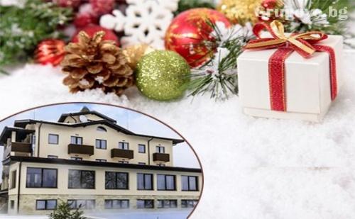 НОВА ГОДИНА в Долна <em>Баня</em>. 2 нощувки, закуски и Новогодишна вечеря + МИНЕРАЛЕН басейн и СПА от хотел Никол