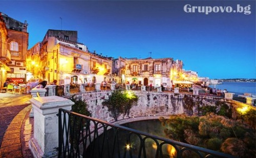 Самолетна Екскурзия до Катания, Италия! Двупосочен Билет + 3 Нощувки със Закуски от Туристическа Агенция Птм