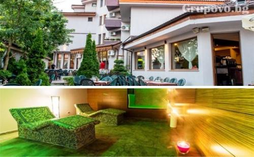 Нощувка, закуска и вечеря + релакс зона от хотел-ресторант Аризона, Павел <em>Баня</em>
