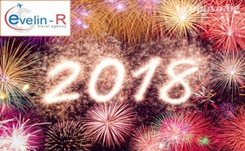 Нова Година на о. Лефкада! Транспорт + 3 Нощувки със Закуски в Хотел Lefkas***