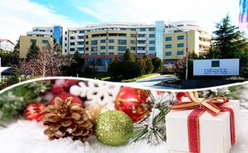 Коледа в <em>Сандански</em>. Нощувка със закуска + МИНЕРАЛЕН басейн и СПА в Апартхотел Медите