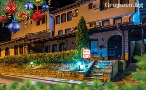 Коледа в <em>Арбанаси</em>! 2 Нощувки със Закуски и Вечери за 140 лв. в Хотел Елеганс