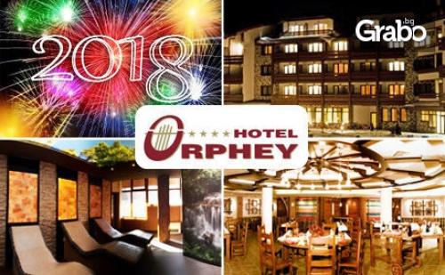 Етно Нова Година в Банско! 2 или 3 Нощувки със Закуски и Празнична Вечеря с Нестинарски Танци - без или със Стандартни Вечери