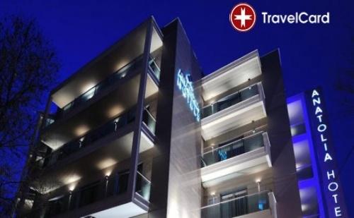 4* Новогодишни Пакети в Хотел Anatolia, Солун