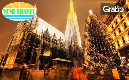 Предколедна Екскурзия до Будапеща! 2 Нощувки със Закуски, Транспорт и Бонус - Вечеря, Плюс Възможност за Посещение на Виена