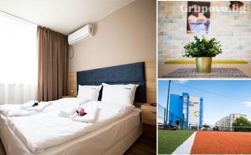 Почивка в Панагюрище. Нощувка със Закуска + Безплатно Посещение на 6 Културно Исторически Обекта от Хотел Корт Ин