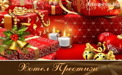 Коледа в <em>Арбанаси</em>! 2 Нощувки със Закуски и 2 Празнични Вечери от Хотел Престиж***