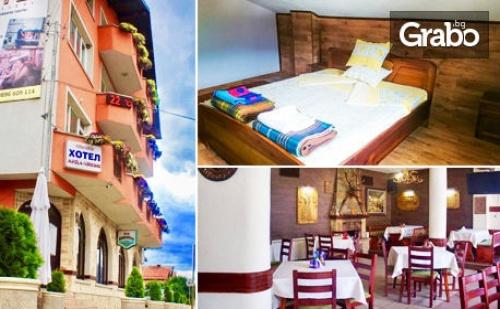 Почивка за двама в Сърница! 2 или 3 нощувки със закуски и вечери - на 100м от брега на язовир <em>Доспат</em>