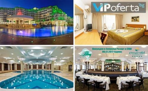Еднодневен и Двудневен Пакет със Закуски и Вечеря + Спа в Emerald Beach Resort & Spa *****, Равда