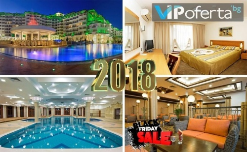 Еднодневен и Двудневен Пакет със Закуски и Вечеря + Новогодишна Вечеря с Dj и Спа в Emerald Beach Resort & Spa *****, Равда