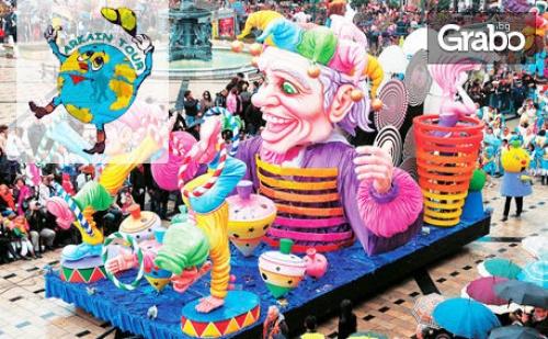 Екскурзия до <em>Тасос</em> и Карнавала в Ксанти през Февруари! Нощувка със Закуска и Транспорт