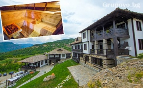 Релакс с панорамна гледка към Родопите. Нощувка, закуска и вечеря + сауна и парна баня в Хотел <em>Лещен</em>, с. <em>Лещен</em>