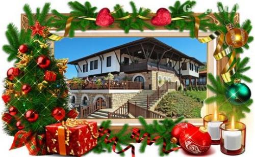 Коледни Празници в <em>Арбанаси</em>! 2 или 3 Нощувки със Закуски, Празнични Обеди и Вечери по Избор + Релакс Пакет в Рачев Хотел Резиденс****