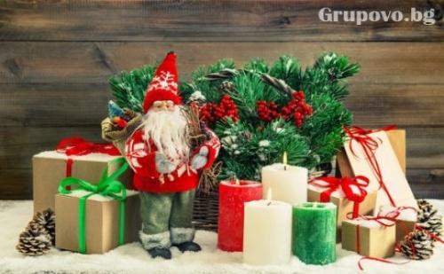 Коледа край яз. <em>Доспат</em>.  2 или 3 нощувки със закуски и празнични вечери в Хотел Сафи***