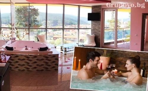 Романтична Почивка с Панорамна Гледка Към яз. <em>Доспат</em>. Нощувка със Закуска и Вечеря в Апартамент с Джакузи от Хотел Сафи, <em>Доспат</em>