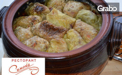 Зимна салата, заешка капама или домашна торта с тиква и маскарпоне