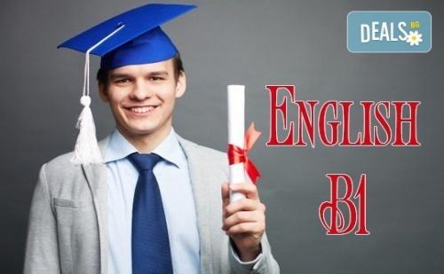 През 2018-Та Затвърдете Своите Знания! Курс по Aнглийски Език, Ниво В1, 100 Уч.ч., Вечерен или Съботно-Неделен, в Учебен Център Сити!