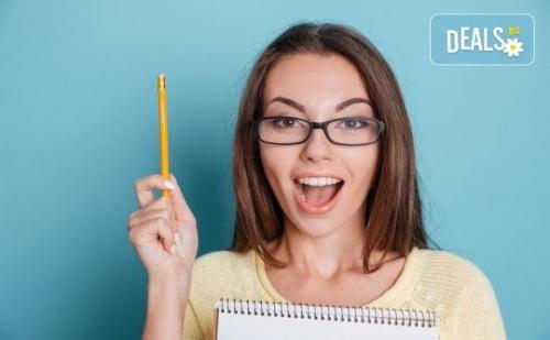 Английски Език А1: Сутрешен, Вечерен или Съботно - Неделен Курс, 100 Уч. ч., в Учебен Център Сити!