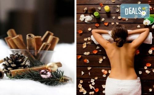 Създайте си Релаксиращо Настроение с Масаж на Цяло Тяло с Ароматно Масло от Канела от Senses Massage & Recreation!