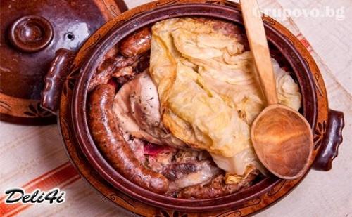 Традиционна капама  само за 32.95 лв. от кулинарна работилница Деличи