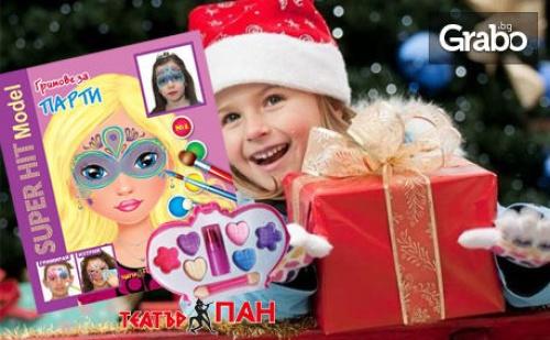 Детски коледен комплект Дядо Коледа пристига с книжки и компактдискове с песнички и приказки