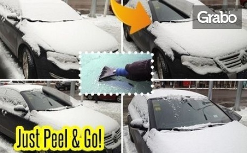 Протектор за Предно Стъкло на Автомобил Срещу Сняг и Замръзване