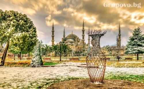 Посетете <em>Истанбул</em>, Одрин и Чорлу! Транспорт + 2 Нощувки със Закуски в Хотел 2* Тръгване Всеки Четвъртък  до Края на Август!