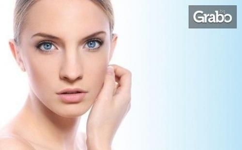 Безиглена мезотерапия на лице със серум по избор - без или със масаж