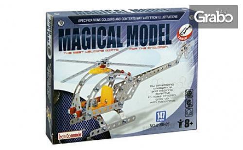 Метален детски конструктор Magical Model - Хеликоптер с 147 елемента