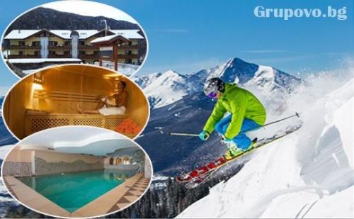 На Ски в Доломитите, Италия! 7 Нощувки със Закуски и Вечери + Ски Карта, Басейн и Закрит Аквапарк в Хотел Val Di Sole