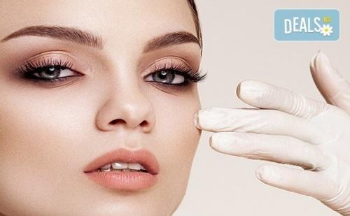 Почистване на Лице, Диамантено Микродермабразио и Бонус: 10% Отстъпка от Всички Процедури в Салон за Красота Киприте