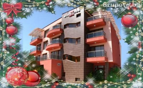 Нова Година в <em>Огняново</em>! Три Нощувки със Закуски и Вечери, Едната Новогодишна с Жива Музика от Хотел Елеганс Спа