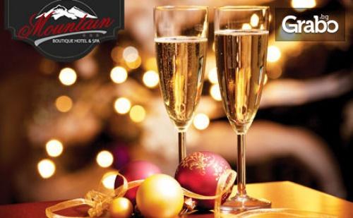 Посрещни Новата Година в <em>Девин</em>! 2 Нощувки със Закуски, Плюс Празнична Вечеря, Плюс Spa