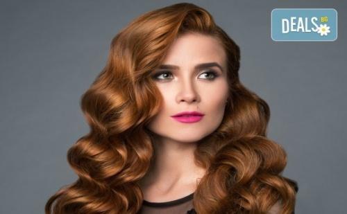 За Празниците! Официална Прическа с Дизайн по Избор При Стилист на Салон за Красота Blush Beauty!