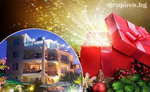 Нова Година до <em>Албена</em>! 1, 2 или 3 нощувки със закуски + Новогодишна вечеря с DJ от комплекс Рай***, с. Оброчище